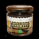 Паста з насіння Кунжуту з медом та керобом 200 г