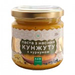 Паста з насіння Кунжуту з медом та куркумою 200 г